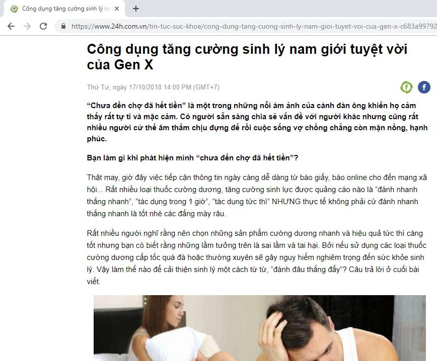 Báo 24h đưa tin về Gen X Gold