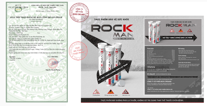 giấy phép của sản phẩm ROCKMAN