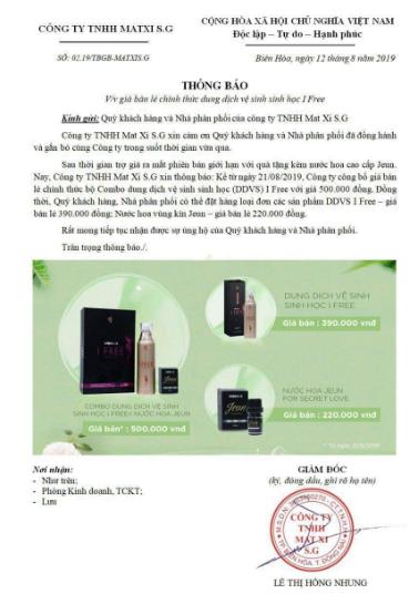 Giấy thông báo giá của Cty TNHH MatXi S.G đến khách hàng